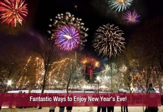 Старый новый год 2017 new year eve i