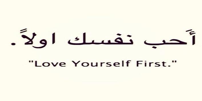 Arabic Tattoo.4