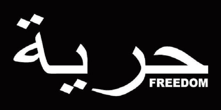 Arabic Tattoo.7