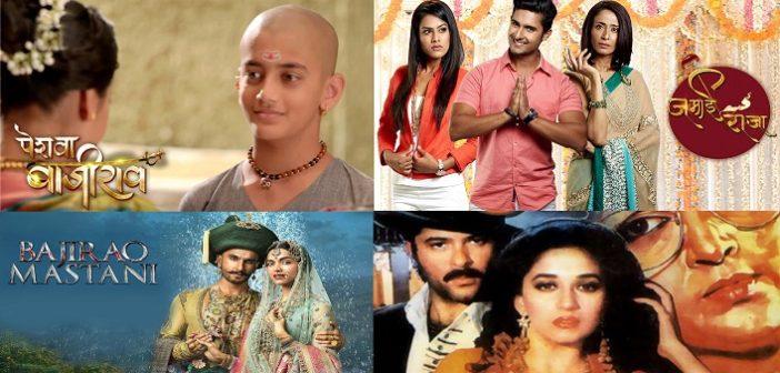 Top 7 TV Serial Versions Of Inspiring Bollywood Movies