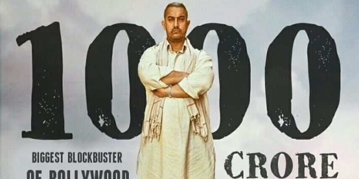 Grossed over 2,000 crores