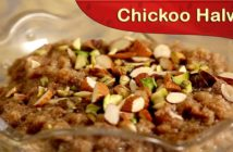 How-To-Make-Chickoo-Halwa-At-Home-cover