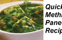 Methi Paneer Recipe