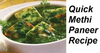 Methi Paneer Recipe