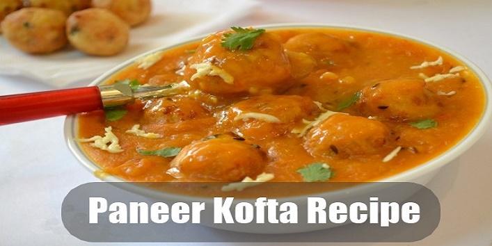 Paneer-Kofta-Recipe