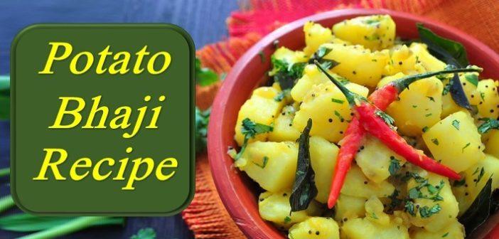 Quick Recipe: Try This Simple Potato Bhaji Recipe at Home