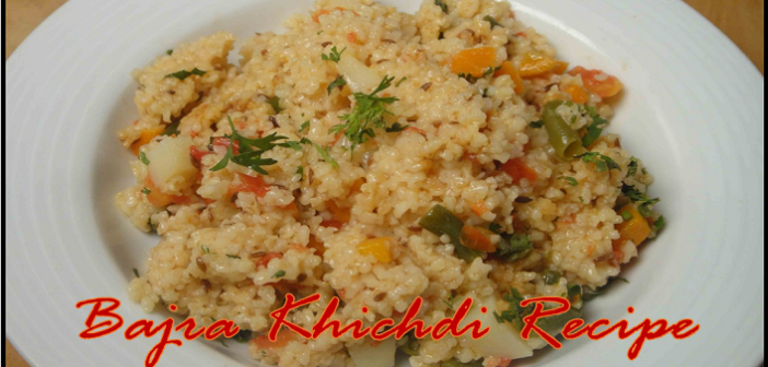 Khichdi Special: Try This Simple Bajra Khichdi Recipe at Home